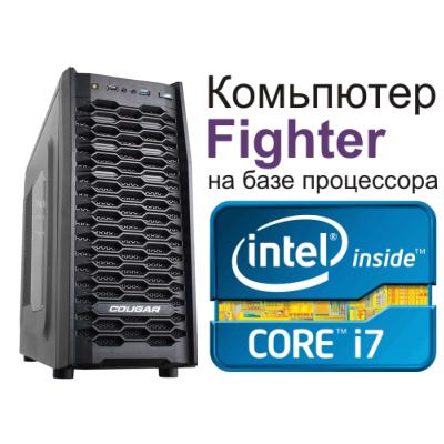 Fighter i7