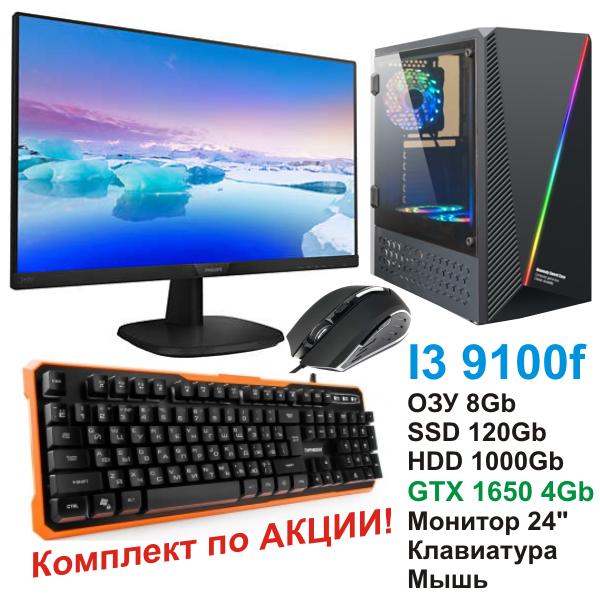 "АКЦИЯ!!! Компьютер Raven_GTX + Монитор 24"""