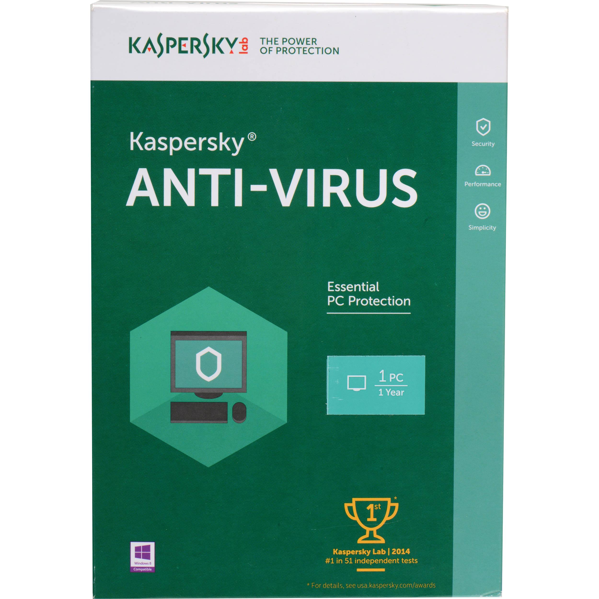 Антивирус Касперского 2017, 1 год, 2ПК.