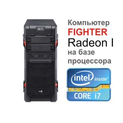 Компьютер FIGHTER Radeon I